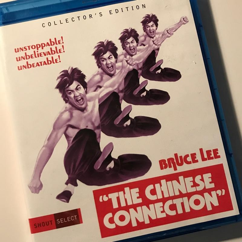 The Chinese Connection (aka Fist of Fury), dir Lo Wei #bluray #film #bruceLee