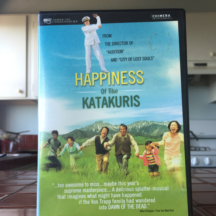 Happiness of the Katakuris, Takashi Miike. #film